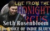 seth Rosenbloom
